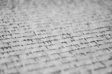古典語の発音って復元できるの? – 古代言語音声集