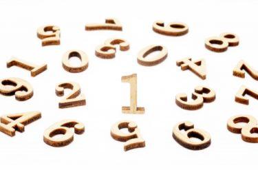【言葉の誤用】数字の強弱 – 100強と100弱は、一体いくつ?