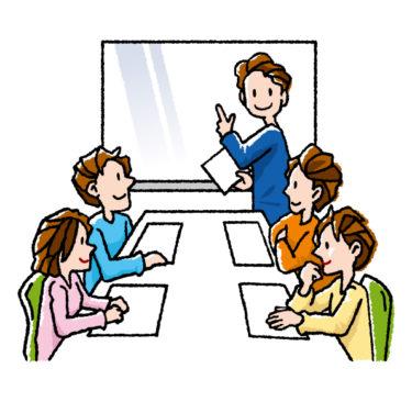 教育委員会制度改革の試み – 中野区の準公選制