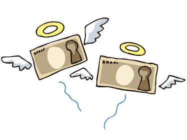 【驚愕】アメリカ人の7割が貯金10万以下、3割強がナント貯金ゼロ!