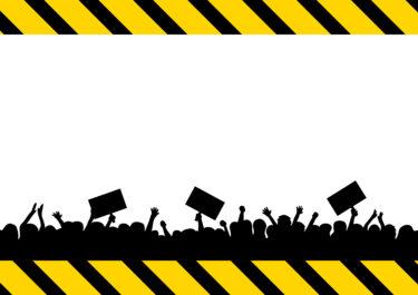 【アメリカ大統領選】混迷するアメリカ – 各地で多発するトランプ当選への抗議デモ