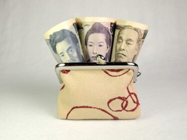 株式譲渡益に対する課税が30%に引き上げ?! – 妥当な課税率とは?
