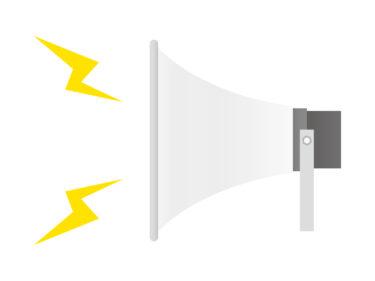 拡声機騒音に関する条例を調べてみた