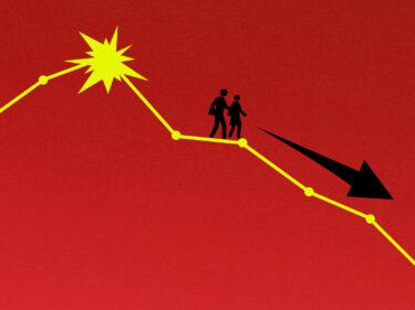 GDP、マイナス1.4%へ – 個人消費の冷え込みが鮮明に