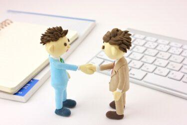 厳しすぎる正社員の解雇要件を緩和したら、雇用は改善される???