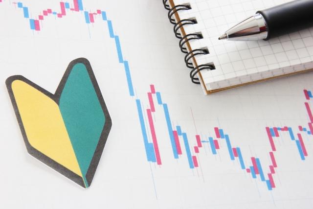株式投資入門