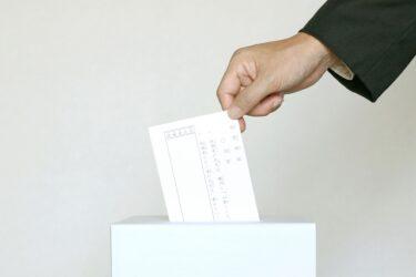 【参議院選挙2016】選挙結果ざっくりまとめ