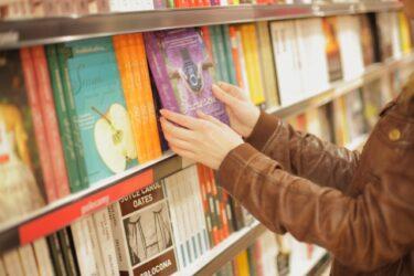 芳林堂書店が自己破産 – 消えゆく町の書店