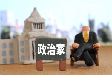 安倍政権を背後で支える組織? – 菅野完『日本会議の研究』(2016)