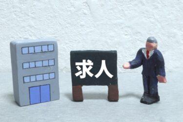 日本のシューカツをおかしなものに歪める人たち