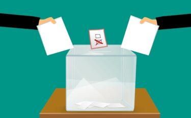 選挙に行こう! – 津田大介『ウェブで政治を動かす!』(2012)
