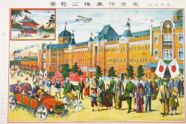 日本現代戦争史素描 後編 – 満州事変と第二次世界大戦