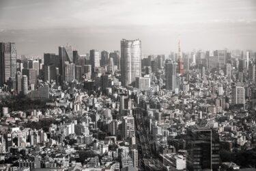 西武百貨店と都市開発のゆくえ – 辻井喬・上野千鶴子『ポスト消費社会のゆくえ』(2008)